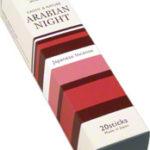 Fragrance Memories - Arabian Night